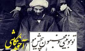13_امامزاده_محمّد_باقر_ـ_بوشهر